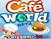巨星成長計畫 - facebook cafe world